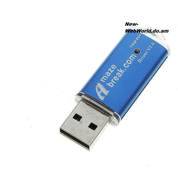 2010/12/08. Добавлен новый AMAZE USB модчип PS3 Jailbreak для PS3 (драйвер 3